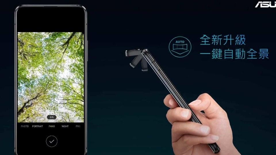Asus Zenfone 7 launched