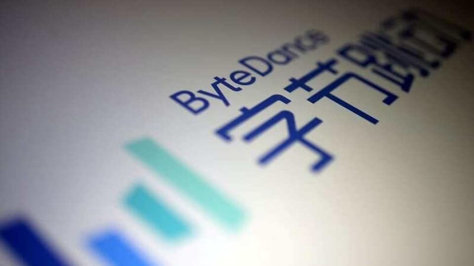 FILE PHOTO: The ByteDance logo is seen in this illustration taken, November 27, 2019. REUTERS/Dado Ruvic/Illustration/File Photo