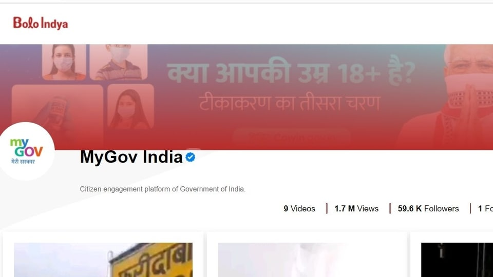 MyGov India has activated an official handle @MyGovIndia on the Bolo Indya platform across 14 languages.