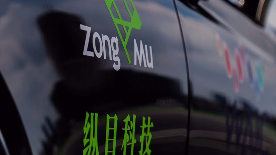 The Shanghai-based company focuses on autonomous driving and advanced driving assistant system technologies and products, according to its website.