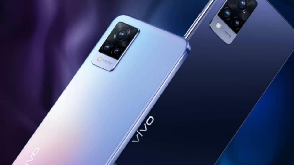 Vivo V21e 5G may launch in India soon; price to specs, here's what to  expect | HT Tech