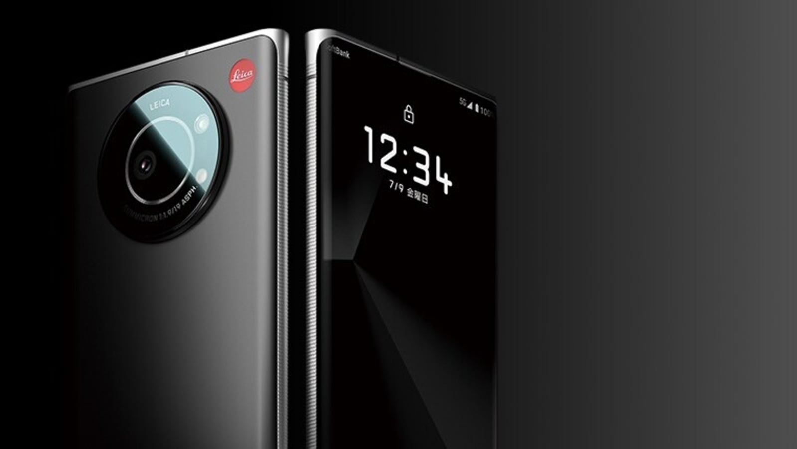 Only one!  Leica Phone 1 is launched with the largest Smartphone camera sensor: Here's how much it costs, how to buy