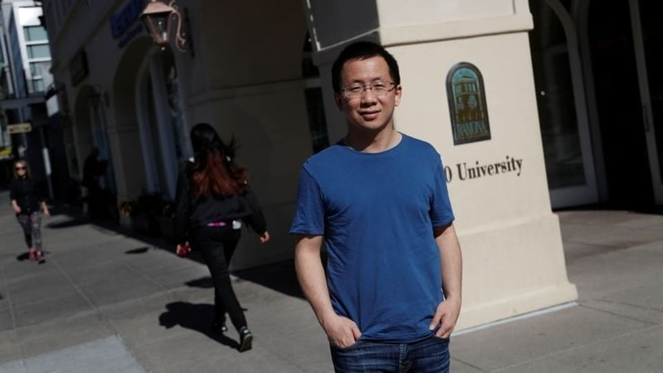 Zhang Yiming, founder and global CEO of ByteDance.