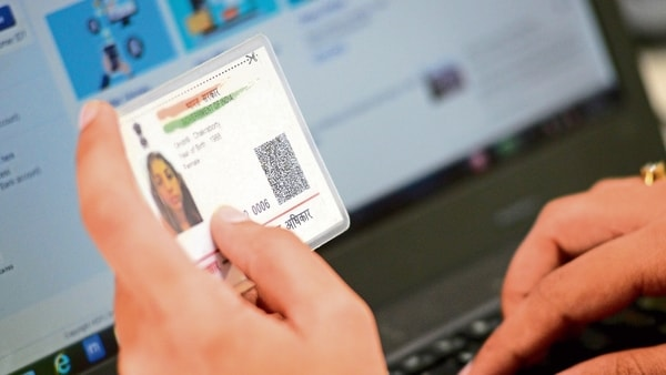 Aadhaar card was introduced in 2010 when the first unique ID was assigned.
