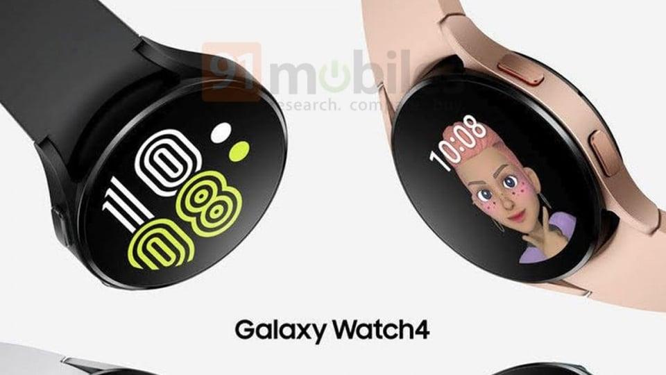 Galaxy Watch 4 leaked renders leaked online.
