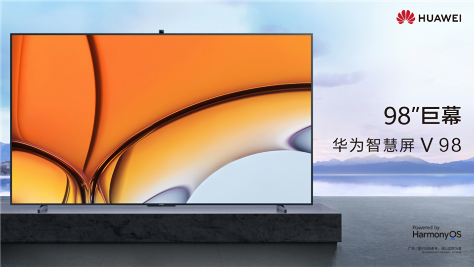Huawei Smart Screen V98, the company's biggest smart TV yet, has been launched.