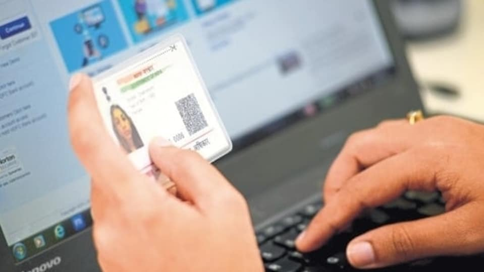 If you do not link them, your PAN card will be invalid after September 30.