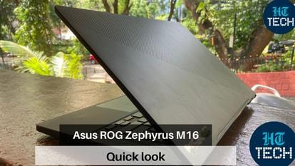 Asus ROG Zephyrus M16: Quick Look