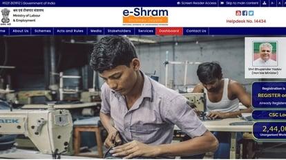 eSHRAM registration portal