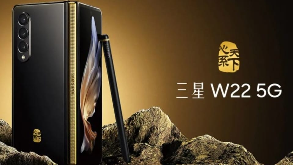 The newly-launched Samsung foldable phone is Samsung Galaxy W22 and it has some different features.