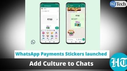 New WhatsApp Stickers: Sabse Bada Rupaiya to Apna Sapna Money, add Culture to your Chats.