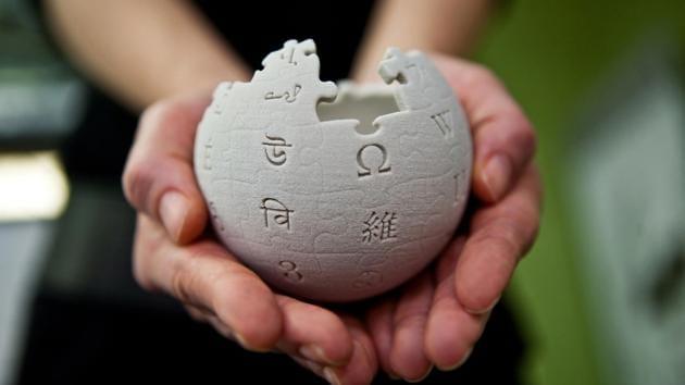 Turkey banned Wikipedia in 2017.