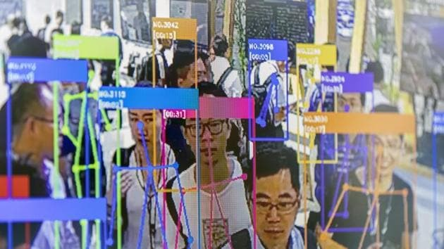 EU was considering a five-year ban on facial recognition in five years.