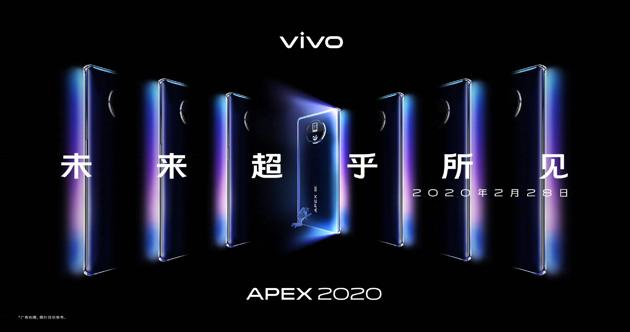 Vivo said the upcoming Apex 2020 represents Vivo's prediction and layout of mobile phone development and technological innovation in 2020, news portal GizmoChina reported.