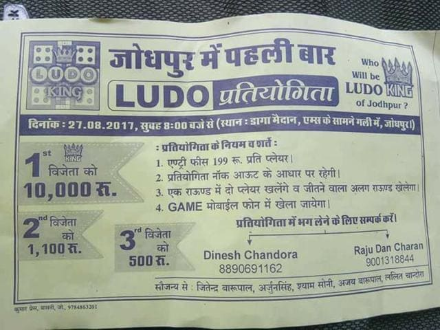 Who will be Ludo King of Jodhpur? A flier for a local competition in Jodhpur held on August 27th.