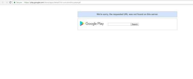 Kimbho app is no longer available on Google Play Store.