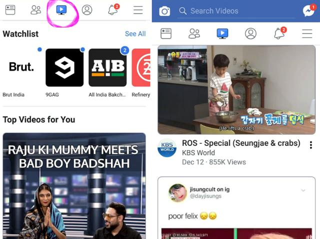 Facebook Watch platform on Android.