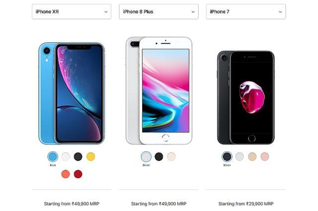 Older iPhones get cheaper in India