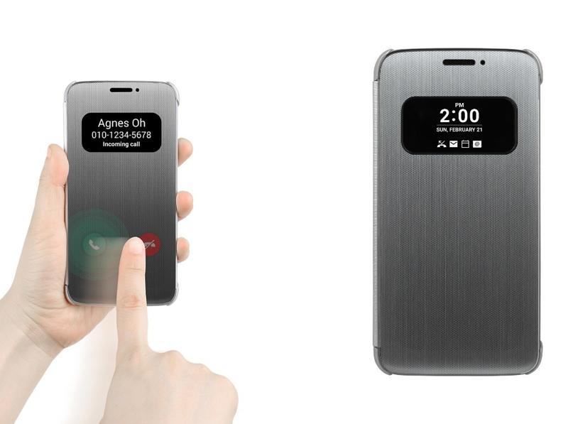 The latest LG Quick Cover offers the advantages of previous Quick Covers but with added features.