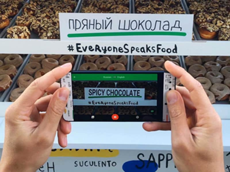 Google Translate bridges the basic barrier between cultures and regions -- language. Over time, it has made translation as simple as clicking a picture.