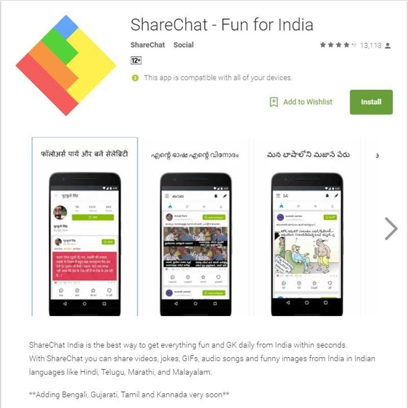 ShareChat was started by Lucknow boy Farid Ahsan and his friends Bhanu Singh and Ankush Sachdeva. Launched in 2015, the app has been downloaded over 1 million times and it has half a million active monthly users.