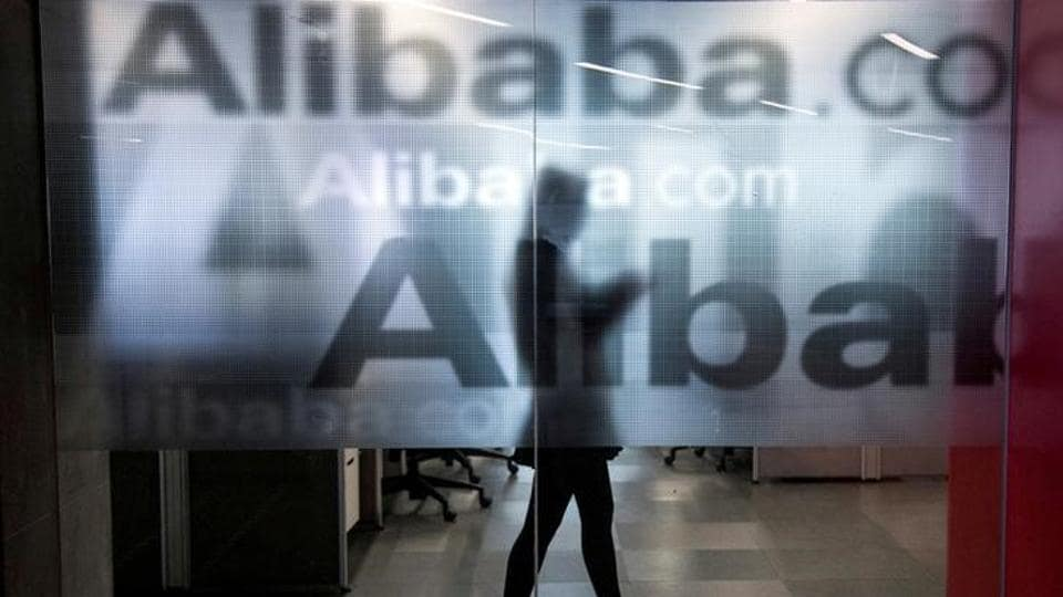 The Alibaba company's headquarters are located on the outskirts of Hangzhou, Zhejiang province.