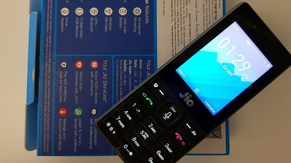 Reliance JioPhone will take on Bharat 1 and Airtel's 4G VoLTE smartphones.