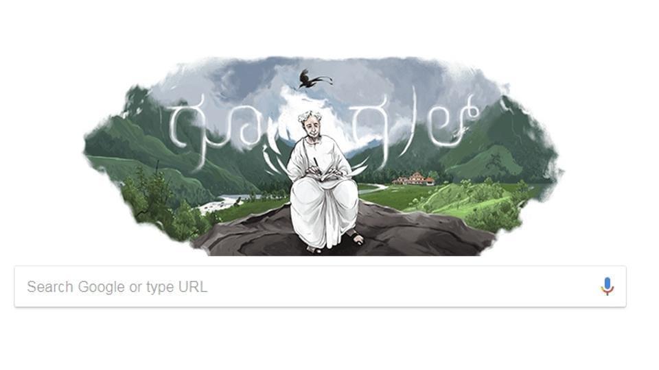 Google dedicates its doodle to Kannada poet Kuvempu