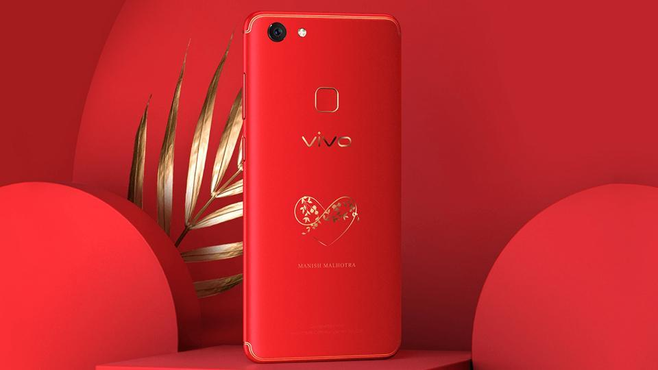 Vivo V7+ was first launched in September 2017