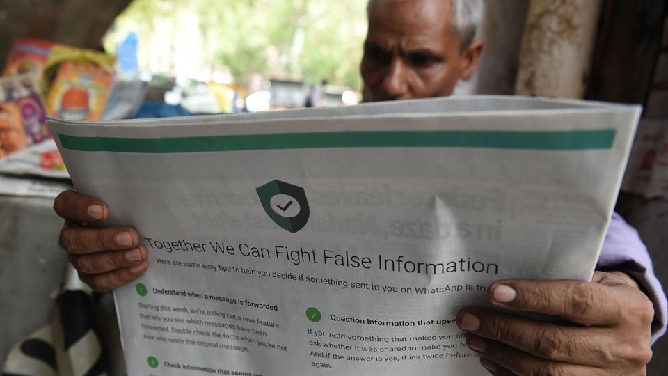 Facebook owned messaging service WhatsApp on July 10 published full-page advertisements in Indian dailies in a bid to counter fake information that has sparked mob lynching attacks across the country.
