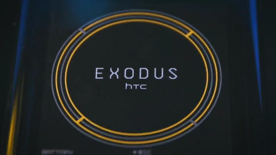All you need to know about HTC Exodus 1 blockchain phone.