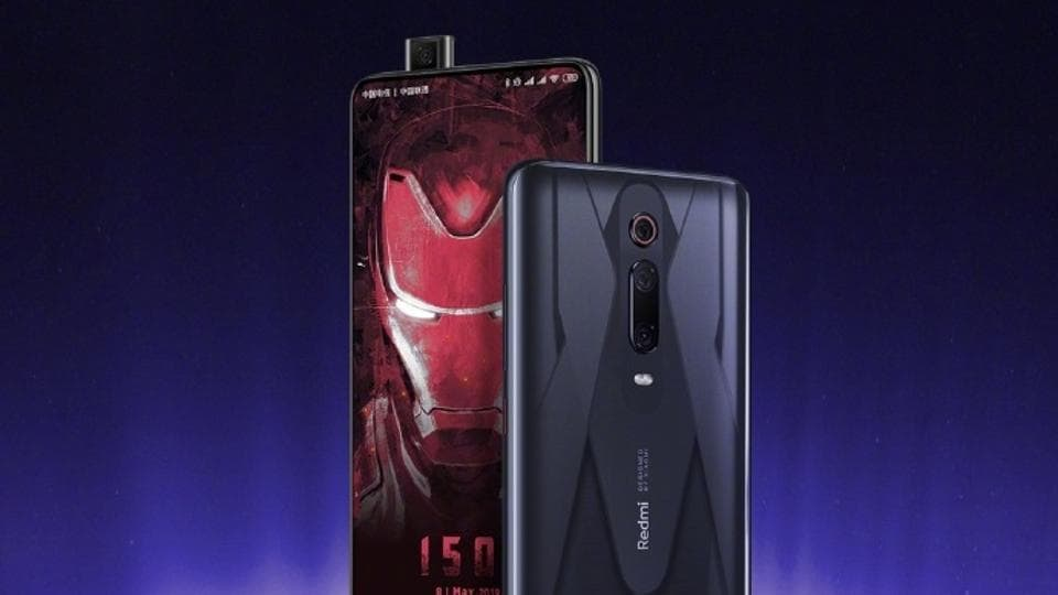 Redmi K20 Pro Avengers Limited Edition launched