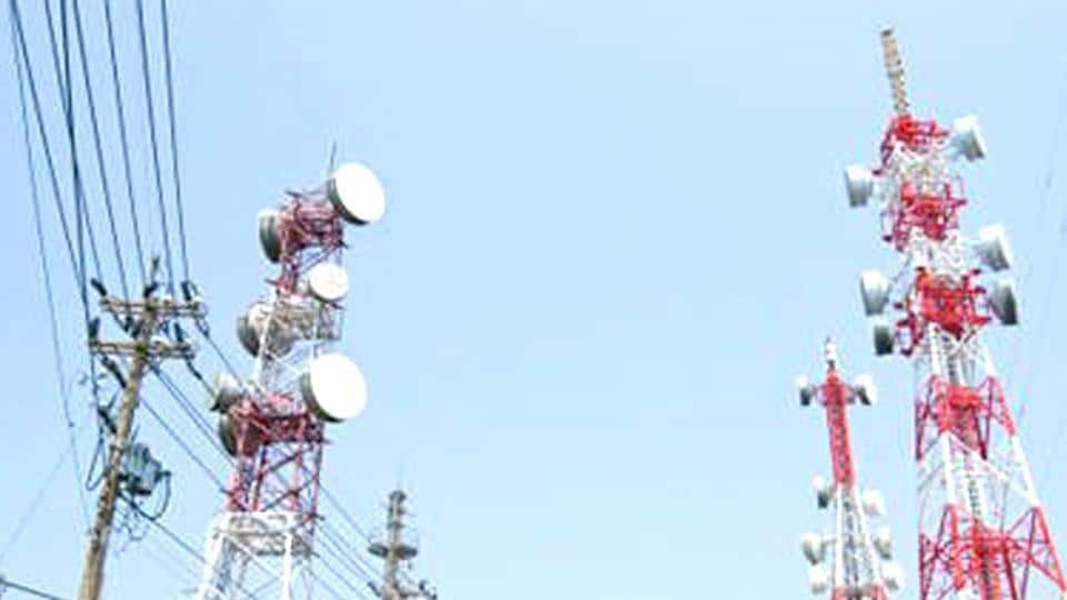 The team is attempting to close the security gap in the latest mobile communication standard 5G.