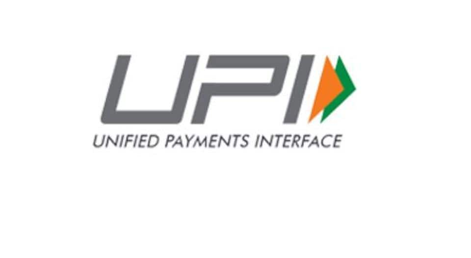 The transfer through UPI is not only safe and fast but is hassle free.