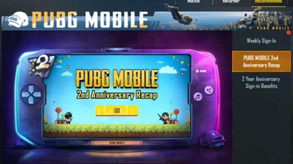 PUBGMobile 2nd anniversary recap features highlights from the player's two-year journey.