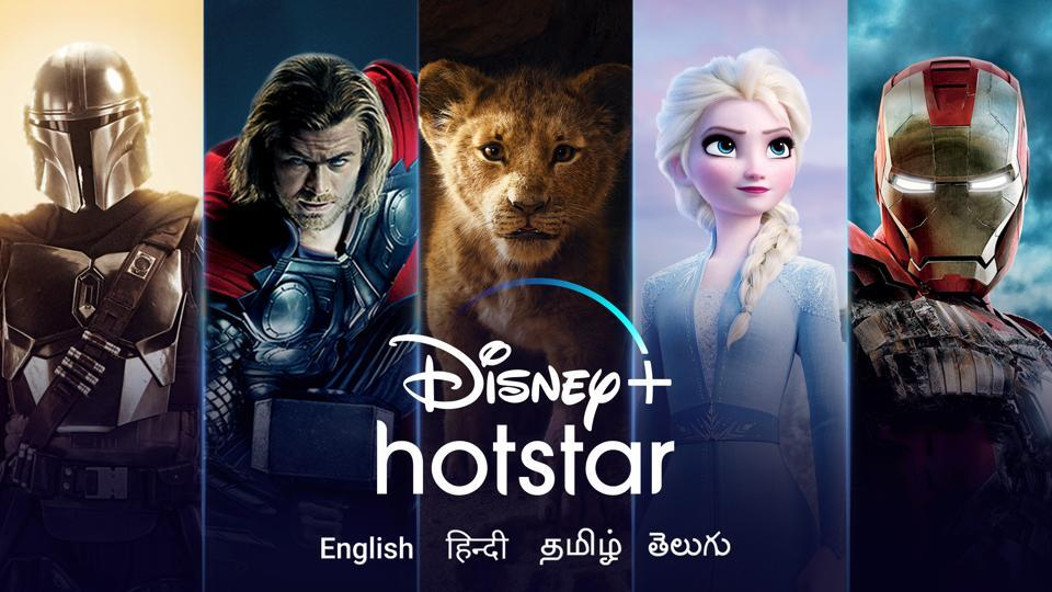 Disney+ Hotstar launched in India: 5 things you should know about it