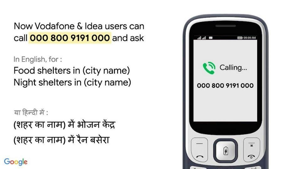 Vodafone Idea users can call this Google Assistant helpline to find out the locations of relief centres.