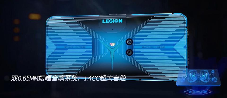 Near the middle-left position one can see the 'Legion' branding on a compartment that is said to pop-up and feature the front cameras.